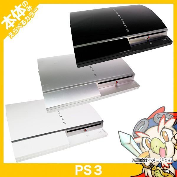 PS3 本体 中古 本体 のみ 選べるカラー CECHL00 80GB ブラック シルバー ホワイト 中古 entameoukoku
