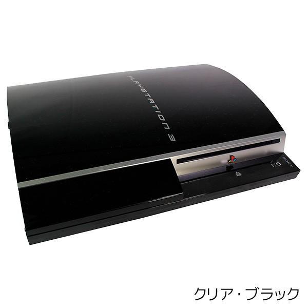 PS3 本体 中古 本体 のみ 選べるカラー CECHL00 80GB ブラック シルバー ホワイト 中古 entameoukoku 02
