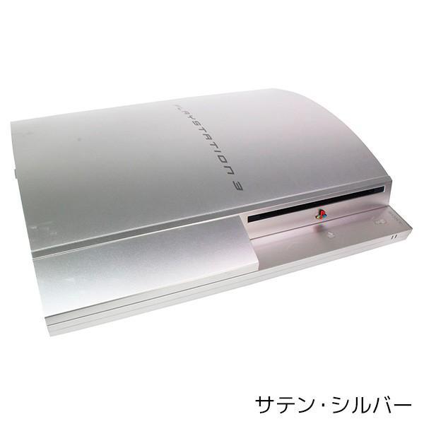 PS3 本体 中古 本体 のみ 選べるカラー CECHL00 80GB ブラック シルバー ホワイト 中古 entameoukoku 03