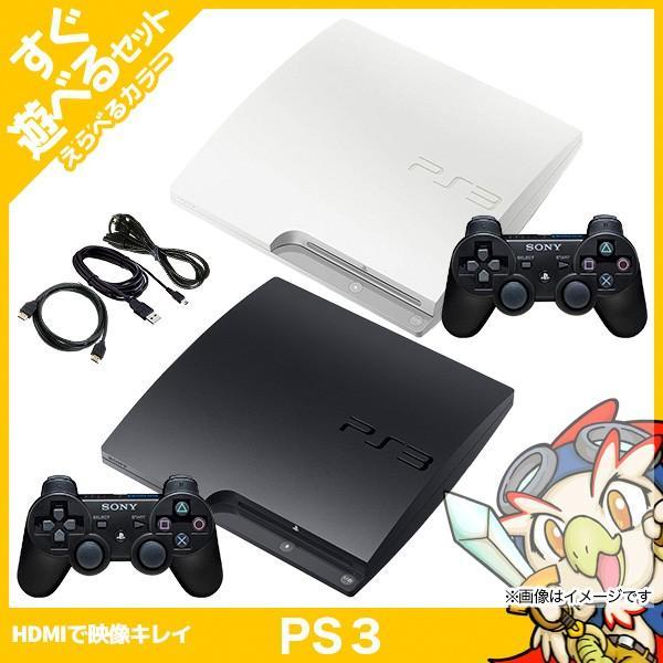 PS3  CECH-3000A 160GB 本体 中古 純正 コントローラー 1個付 選べるカラー ブラック ホワイト HDMIケーブル付 中古|entameoukoku