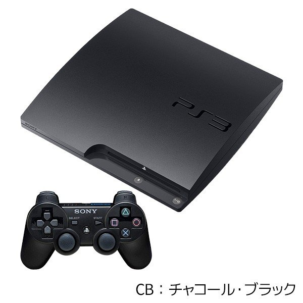 PS3  CECH-3000A 160GB 本体 中古 純正 コントローラー 1個付 選べるカラー ブラック ホワイト HDMIケーブル付 中古|entameoukoku|02
