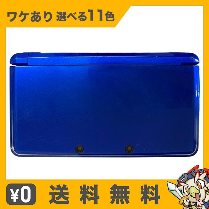 3DS 本体 訳あり  選べる11色 本体のみ ニンテンドー  Nintendo ゲーム機 中古|entameoukoku