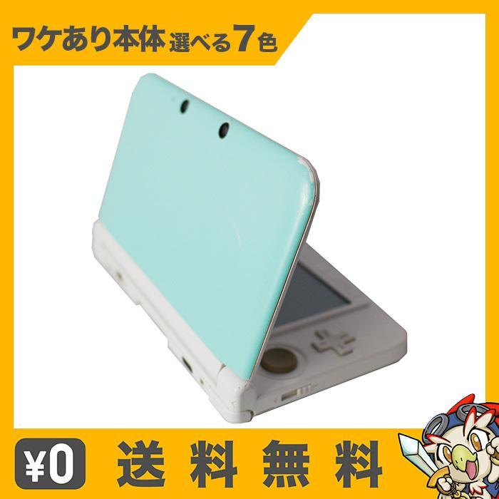 3DSLL 本体 訳あり  選べる7色  ニンテンドー Nintendo ゲーム機 中古|entameoukoku