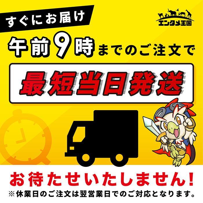 3DSLL 本体 訳あり  選べる7色  ニンテンドー Nintendo ゲーム機 中古|entameoukoku|12