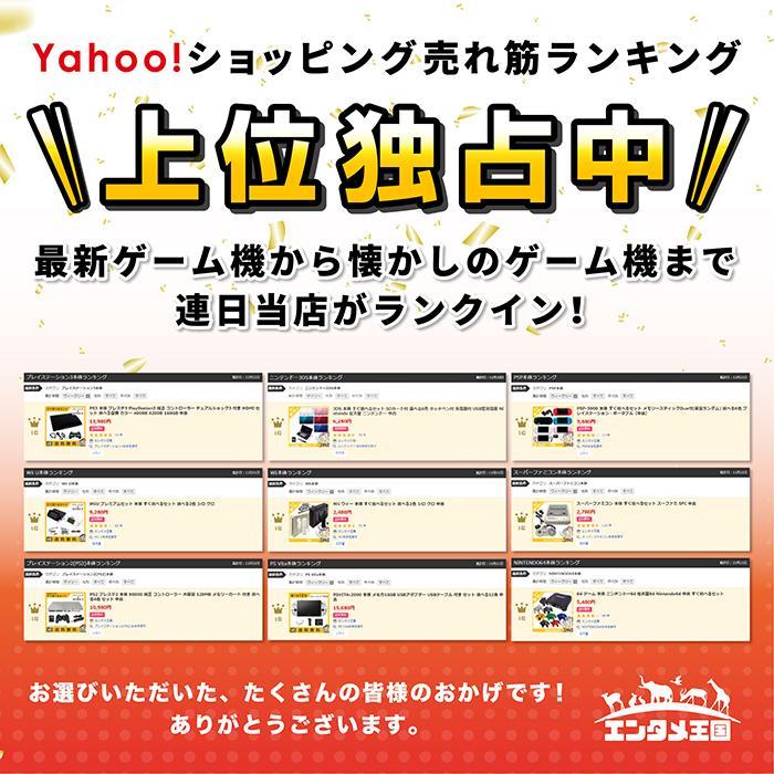 3DSLL 本体 訳あり  選べる7色  ニンテンドー Nintendo ゲーム機 中古|entameoukoku|13