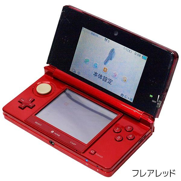 3DS 本体 すぐ遊べるセット SDカード付 選べる6色 タッチペン付 充電器付 USB型充電器 Nintendo 任天堂 ニンテンドー 中古 entameoukoku 09