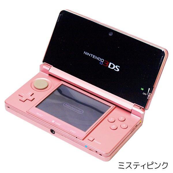 3DS 本体 すぐ遊べるセット SDカード付 選べる6色 タッチペン付 充電器付 USB型充電器 Nintendo 任天堂 ニンテンドー 中古 entameoukoku 10