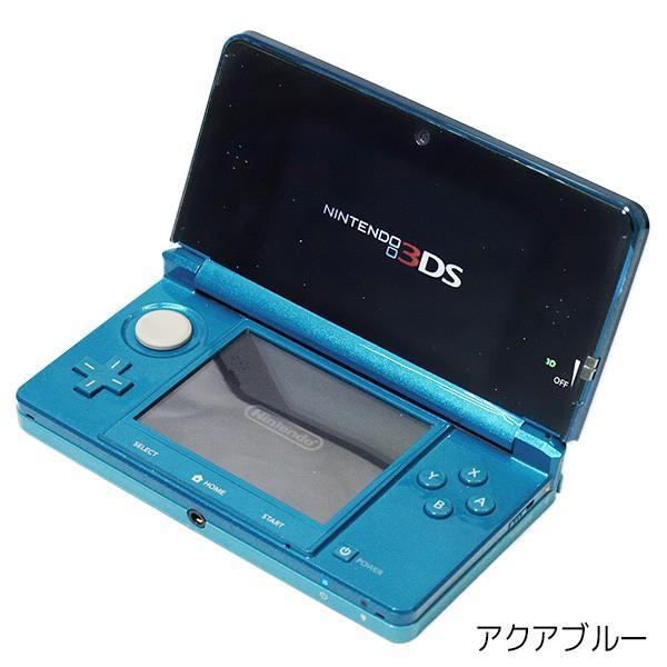 3DS 本体 すぐ遊べるセット SDカード付 選べる6色 タッチペン付 充電器付 USB型充電器 Nintendo 任天堂 ニンテンドー 中古 entameoukoku 07