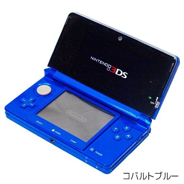 3DS 本体 すぐ遊べるセット SDカード付 選べる6色 タッチペン付 充電器付 USB型充電器 Nintendo 任天堂 ニンテンドー 中古 entameoukoku 12