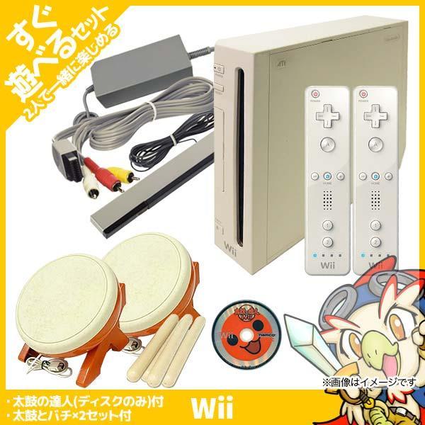 Wii ウィー 本体 すぐ遊べるセット ソフト付き(太鼓の達人)太鼓とバチ2点セット 純正 中古 送料無料