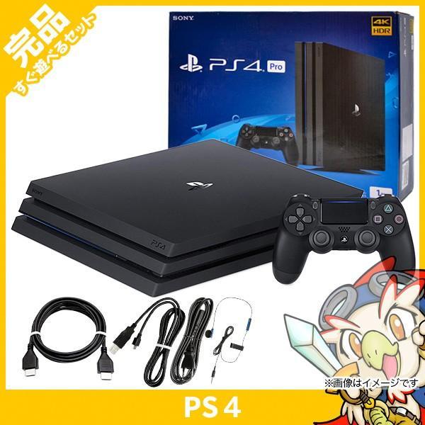 PS4 Pro ジェット・ブラック 1TB (CUH-7200BB01) 本体 完品 外箱付き 中古 送料無料