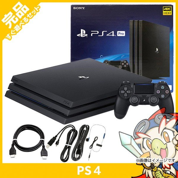 PS4 Pro ジェット・ブラック 2TB (CUH-7200CB01) 本体 完品 外箱付き 中古 送料無料