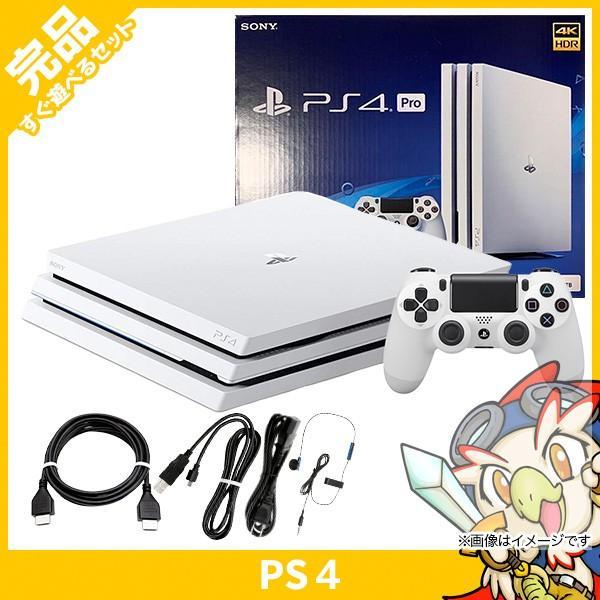 PS4 Pro 本体 付属品完備 CUH-7000BB02 グレイシャー ホワイト 1TB 中古