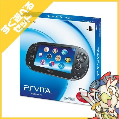 PSVita PlayStation Vita 3G/Wi-Fiモデル クリスタル・ブラック 限定版 (PCH-1100AB01) 本体 すぐ遊べるセット PlayStationVita SONY ソニー 中古 entameoukoku