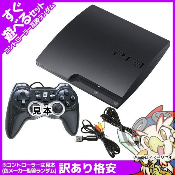 PS3 本体 すぐ遊べるセット 互換コントローラー1個付 CECH-2500A 160GB チャコール・ブラック 中古|entameoukoku
