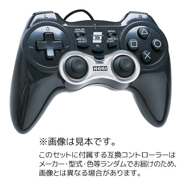 PS3 本体 すぐ遊べるセット 互換コントローラー1個付 CECH-2500A 160GB チャコール・ブラック 中古|entameoukoku|03