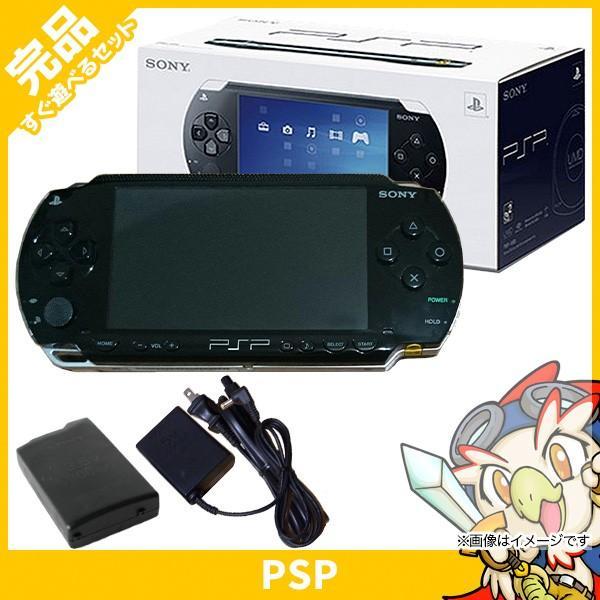 PSP 1000 (PSP-1000) 本体 完品 外箱付き PlayStationPortable SONY ソニー 中古 送料無料