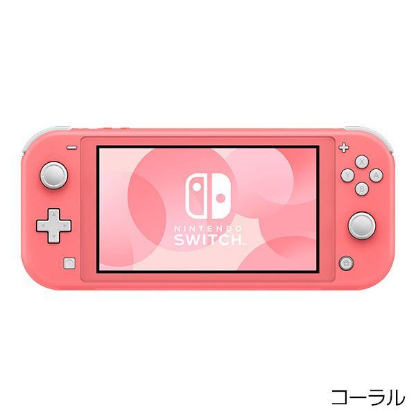 Switch Lite スイッチライト 本体 完品 選べる4色 スウィッチ ニンテンドー Nintendo 任天堂 中古|entameoukoku|03