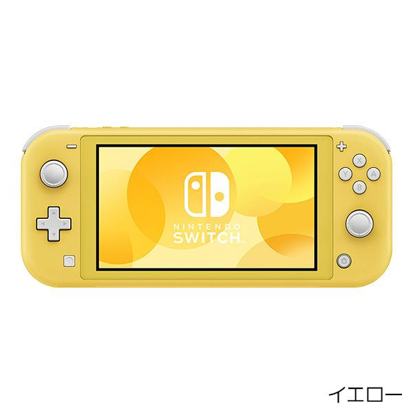 Switch Lite スイッチライト 本体 完品 選べる4色 スウィッチ ニンテンドー Nintendo 任天堂 中古|entameoukoku|04