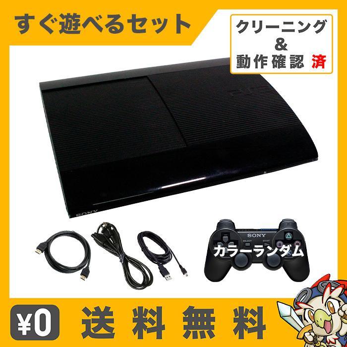 PS3 本体 プレステ3 PlayStation3 純正 コントローラー デュアルショック3 付き HDMI セット 選べる型番 カラー 4000B 4200B 160GB 中古|entameoukoku