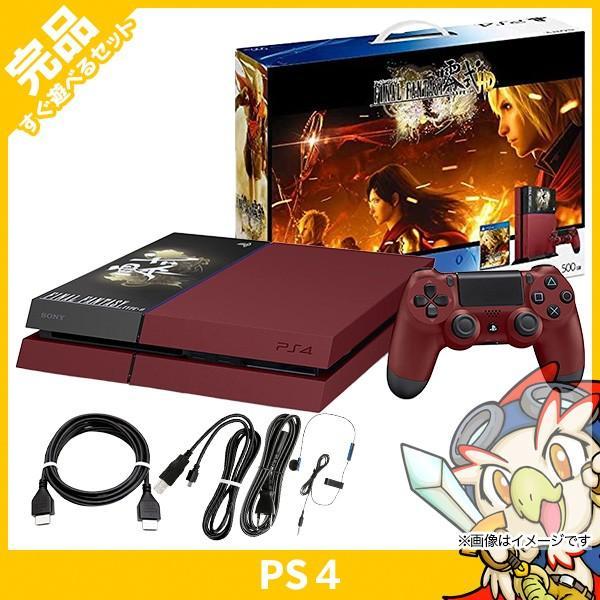 PS4 プレステ4 本体 中古 付属品完備 FINAL FANTASY 零式 HD 朱雀エディション プレイステーション4 完品 外箱付き 送料無料