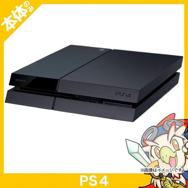 PS4 プレステ4 プレイステーション4 ジェット・ブラック 500GB (CUH-1100AB01) 本体のみ 本体単品 PlayStation4 SONY ソニー 中古 送料無料