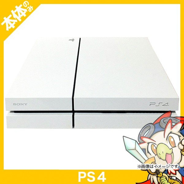 PS4 プレステ4 プレイステーション4 グレイシャー・ホワイト 500GB (CUH1100AB02) 本体のみ 本体単品 PlayStation4 SONY ソニー 中古 送料無料