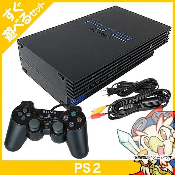 PS2 プレステ2 プレイステーション2 PlayStation2 本体 SCPH-50000NB ミッドナイト・ブラック SONY ゲーム機 中古 送料無料