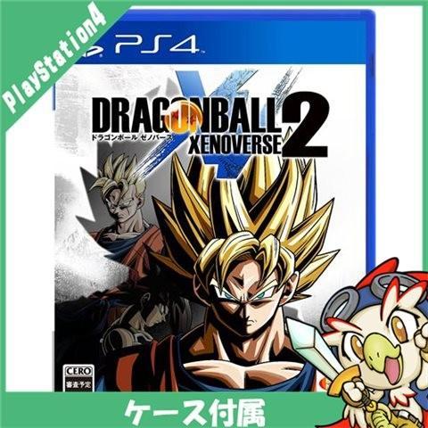 PS4 ドラゴンボール ゼノバース2 ソフト 中古 entameoukoku