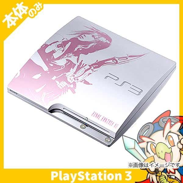 PS3 プレステ3 プレイステーション3 (250GB) FINAL FANTASY XIII LIGHTNING EDITION (CEJH-10008) 本体のみ 本体単品 PlayStation3 SONY ソニー 中古 送料無料