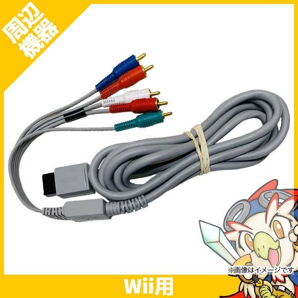 Wii ニンテンドーWii コンポーネントAVケーブル 周辺機器 Nintendo 任天堂 ニンテンドー|entameoukoku