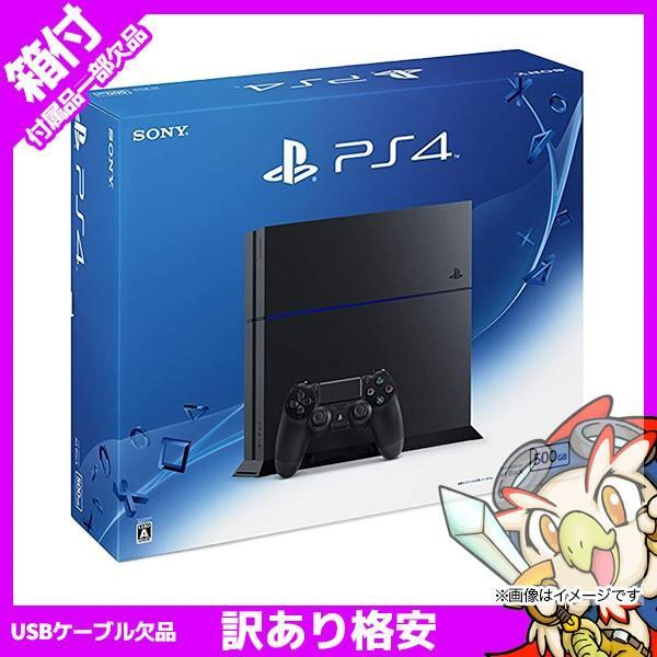 PS4 プレステ4 プレイステーション4 PS4 本体 500GB ジェット・ブラック CUH-1200AB01 外箱付き 訳あり PlayStationPortable SONY ソニー