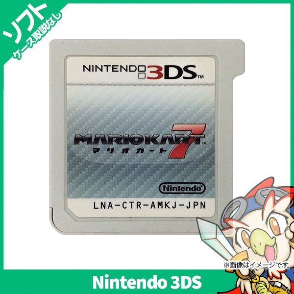 3DS ニンテンドー3DS マリオカート7 マリカー7 ソフトのみ ソフト単品 Nintendo 任天堂 ニンテンドー 中古|entameoukoku