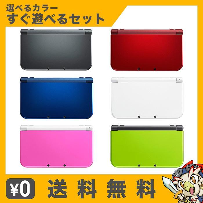 New3DSLL 本体 New ニンテンドー 3DS LL すぐ遊べるセット【タッチペン付】  選べる4色 Nintendo 任天堂 ニンテンドー 中古 entameoukoku