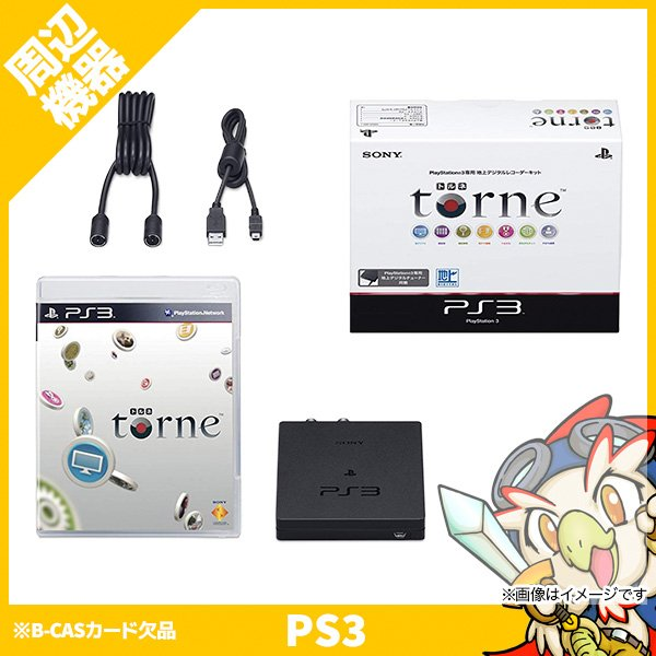 torne ps3