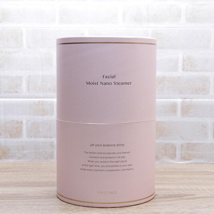 クーポン使用不可 フェイススチーマー プレゼント 実用的 ナノスチーマー FESTINO 美顔器 フェスティノ フェイシャル スチーマー 顔 モイスト|enteron-kagu-shop|10