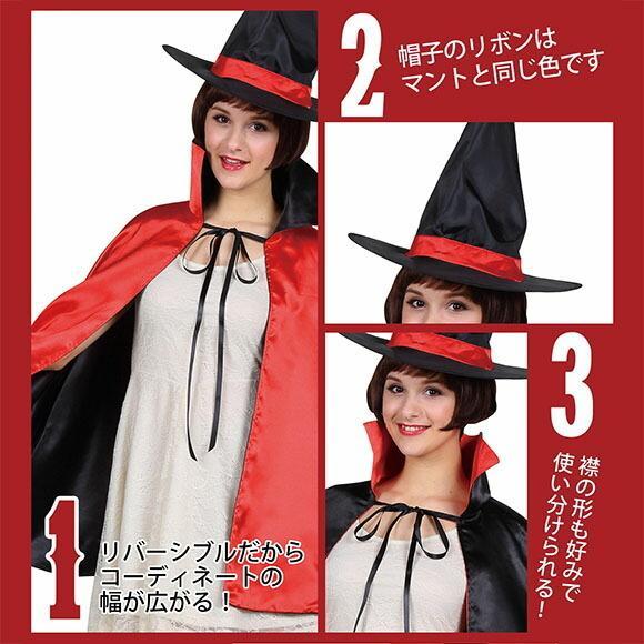 9月中旬入荷 レッド8月上旬以降入荷 コスプレ ハロウィン 2カラーマント 大人 レッド/パープルコスチューム halloween 仮装 女性 enteron-kagu-shop 05