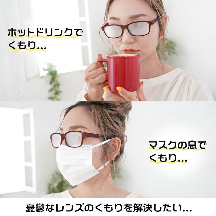 メガネ 曇り止め マスク着用時 もり止めクロス くもらーず AS-KUM OR メール便発送 クリーナー 眼鏡拭き 眼鏡ケア用品 サングラス アッシー|enteron-kagu-shop|02