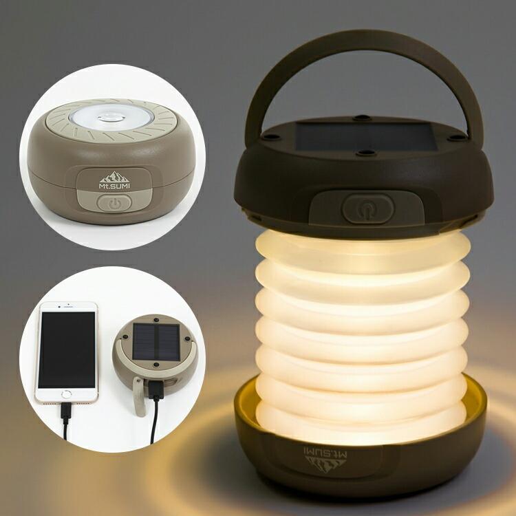 LEDソーラーパワーバンクランタン