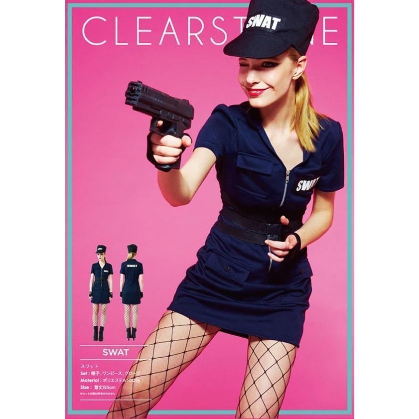 ハロウィン コスプレ ポリス SWAT Ladies スワット 警察 警官 ミニスカポリス コスチューム コスプレ 女性 レディース ハロウィーン 女性用 ポリス enteron-kagu-shop 04