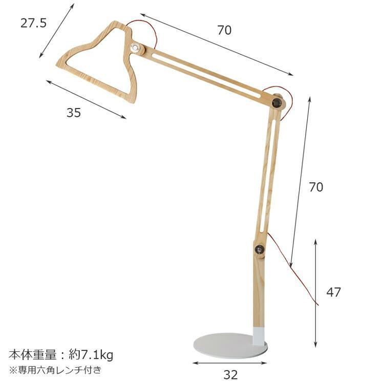 クーポン使用不可 照明 LED レコルト ルミエール ポルックス LED フロアライト スタンドライト プレゼント|enteron-shop2|05