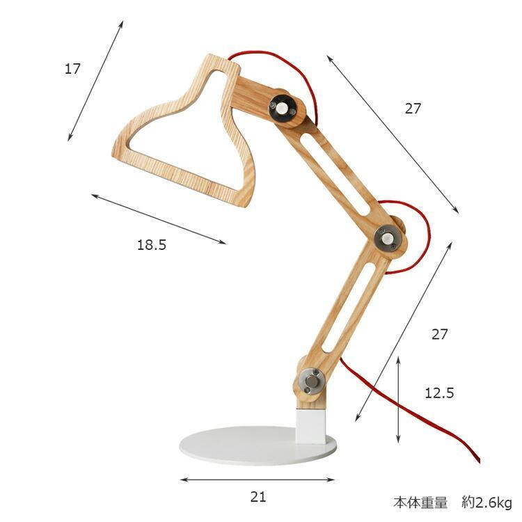 クーポン使用不可 照明 LED レコルト ルミエール ポルックス LED テーブルライト スタンドライト プレゼント|enteron-shop2|07