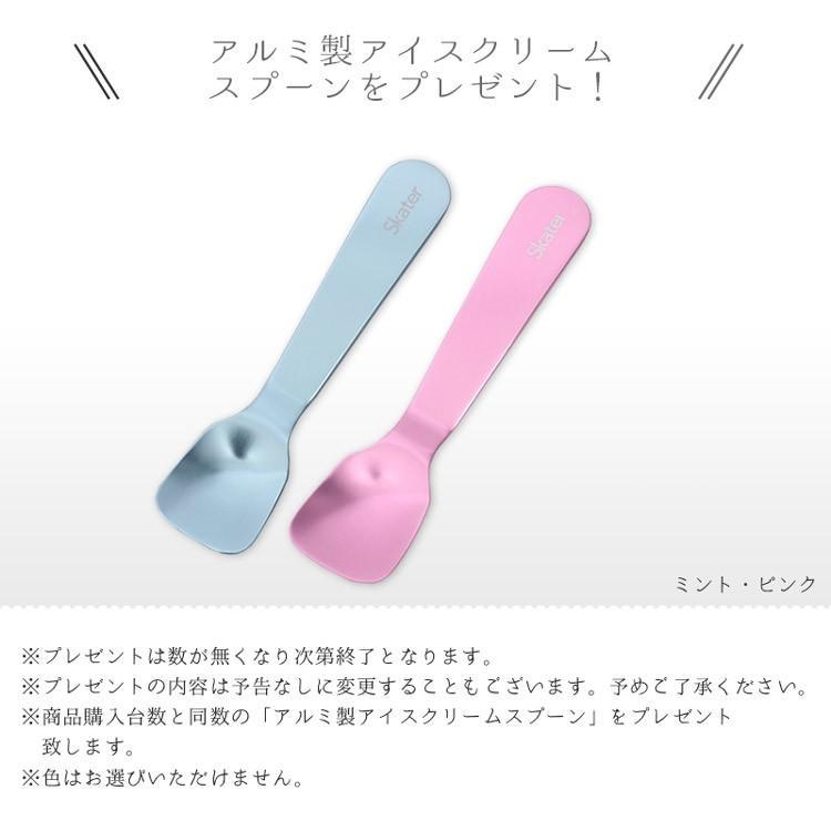 クーポン使用不可 レコルト アイスクリームメーカー おまけ特典付き レシピ付き recolte Ice Cream|enteron-shop2|05