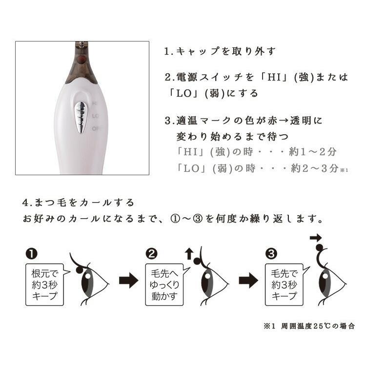 クーポン使用不可 美容機器 ホットビューラー フェスティノ ホットアイラッシュカーラー ピンク/ホワイト ビューラー まつ毛カール カールアップ enteron-shop2 08