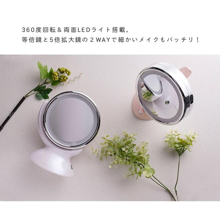 クーポン使用不可 ミラー フェスティノ アラウンド LED ミラー ピンク/ホワイト LEDライト 360度回転 等倍 5倍拡大鏡 かがみ 2way メイク 白昼色 enteron-shop2 04