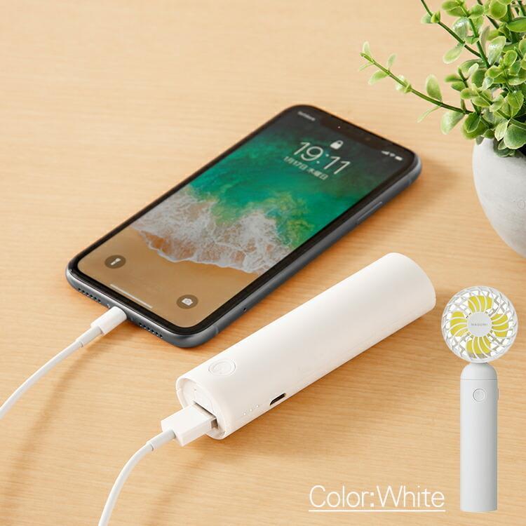 ハンディ扇風機 モバイルハンディファン HD-T1914 充電可 携帯用扇風機 モバイルファン 持ち運び アウトドア レジャー スリーアップ 携帯ミニ扇風機 充電式 軽量 enteron-shop2 04