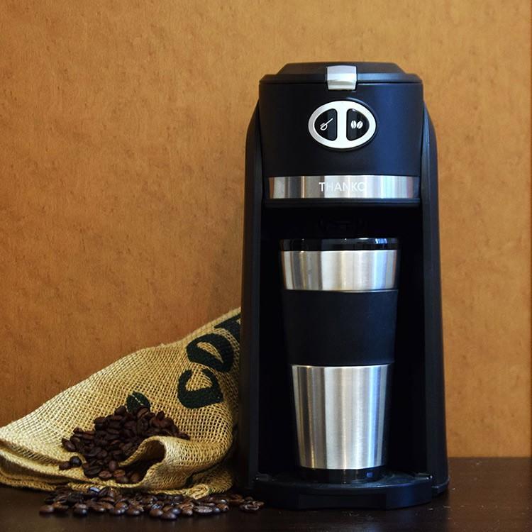 コーヒーメーカー バリスタ