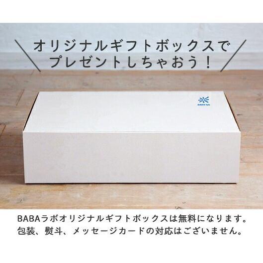 BABAラボの抱っこふとん 中布団とくまさん型カバー1枚 ババラボ ヒルナンデス 出産祝い ばばらぼ BABAlab メーカー直送品|enteron-shop2|08