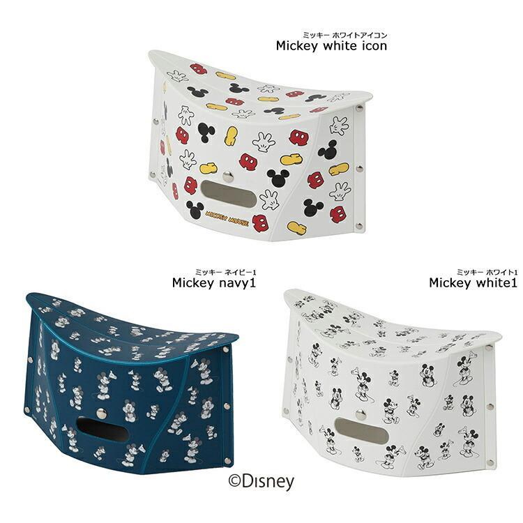 折りたたみイス PATATTO mini Disney パタット ミニ ディズニー 全7色 ミッキー ミニー プーさん 椅子 コンパクト 軽量|enteron-shop2|05