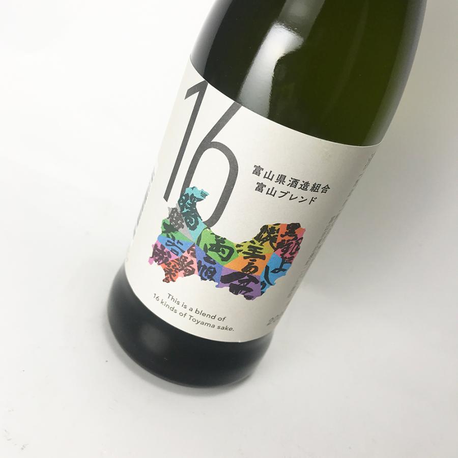 富山ブレンド 300ml|entia|02